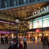 Don't Miss The Top5 Best Shopping Malls In Zagreb