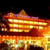 The Distinctive Offshore Hotel-Coral Paradise Resort